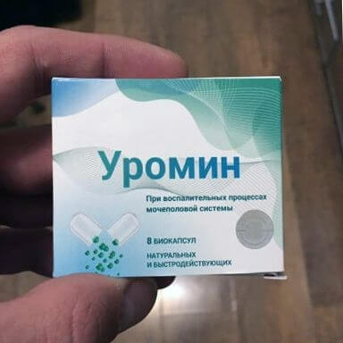 как выглядит оригинальный уромин