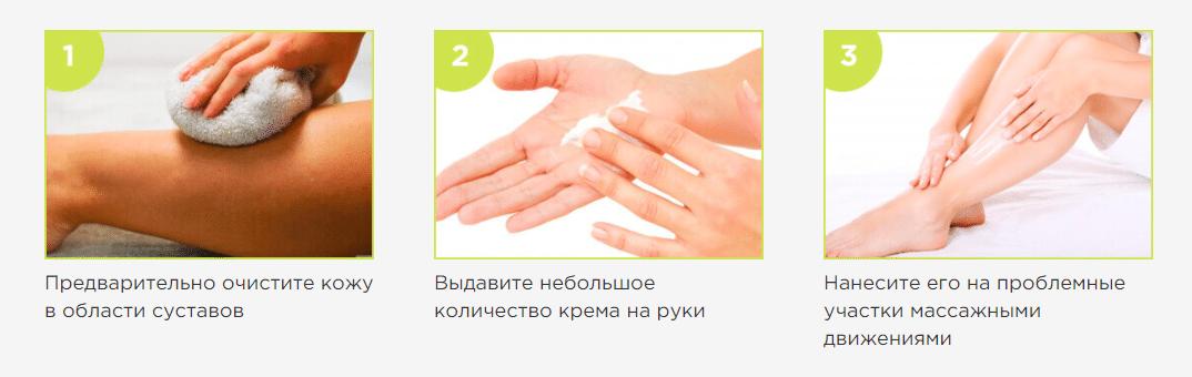 применение артонина