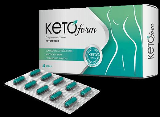 кетоформ для похудения