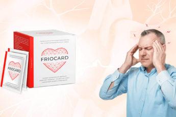 friocard от давления
