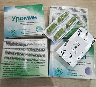 настоящая упаковка уромин