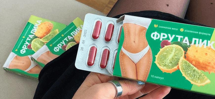 фруталика средство для похудения